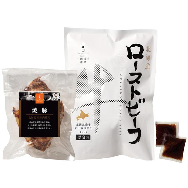 三國推奨 ローストビーフ&焼豚セット
