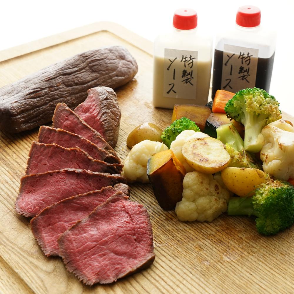 秋川牛もも肉のローストビーフ