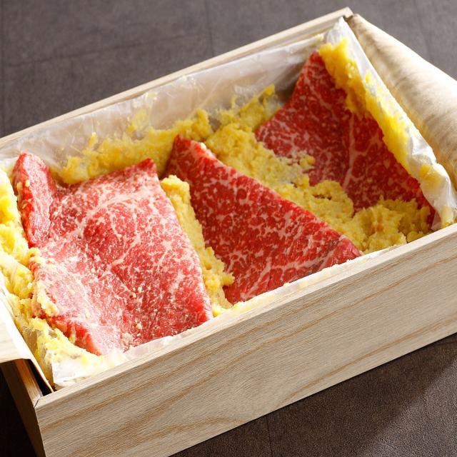 牛肉味噌漬/特選和牛 折箱詰め 2~3枚入り(約300g)