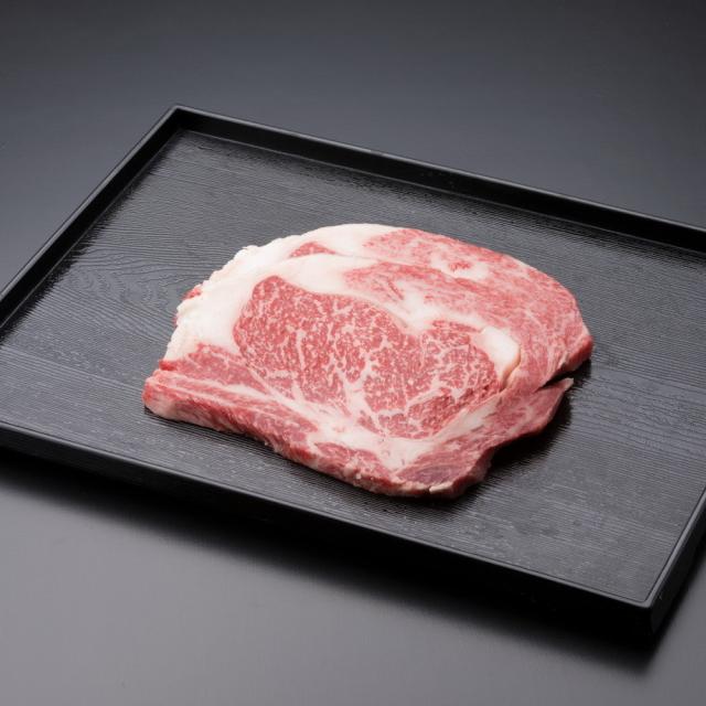 ステーキ用