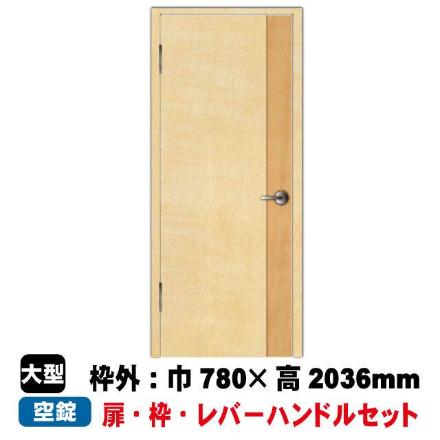 片開きドア PAL CL-D2-103(L)/104(R)