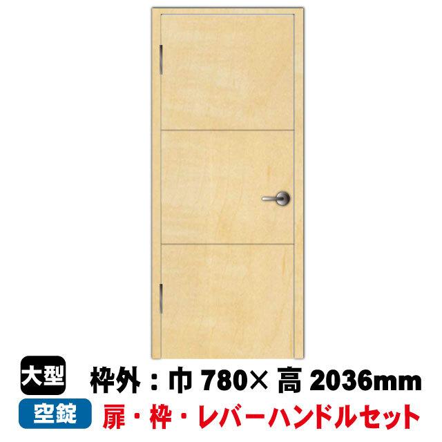 片開きドア PAL CL-D2-105(L)/106(R)