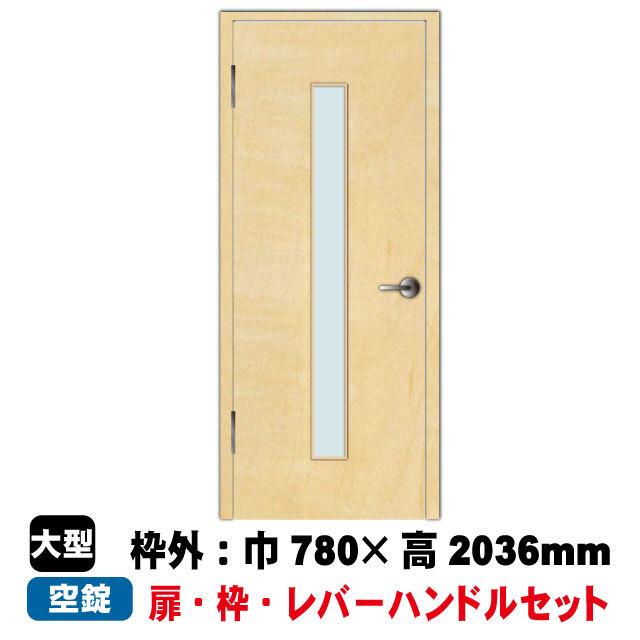 片開きドア PAL CL-D2-107(L)/108(R)