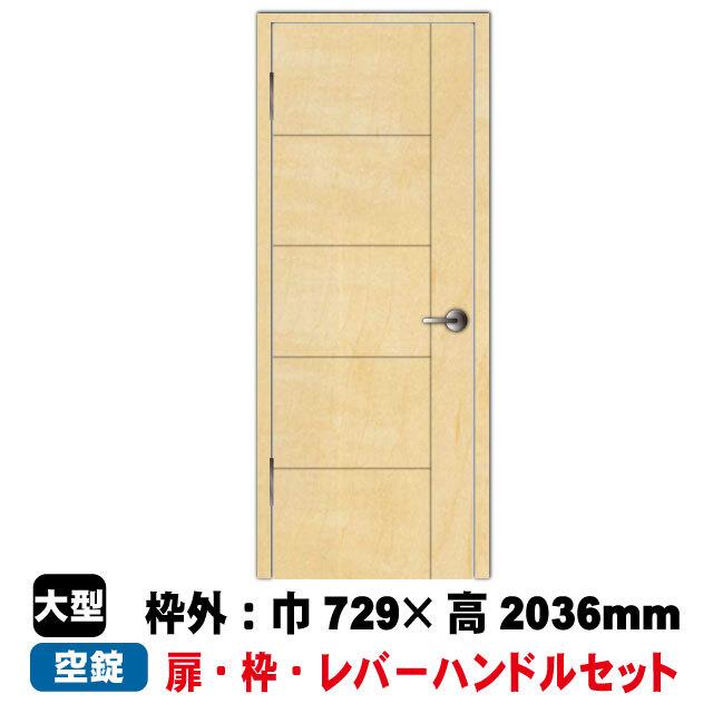 片開きドア PAL CL-D2-29(L)/30(R)