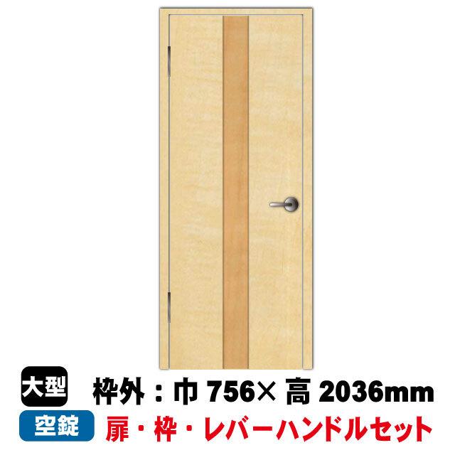 片開きドア PAL CL-D2-42(L)