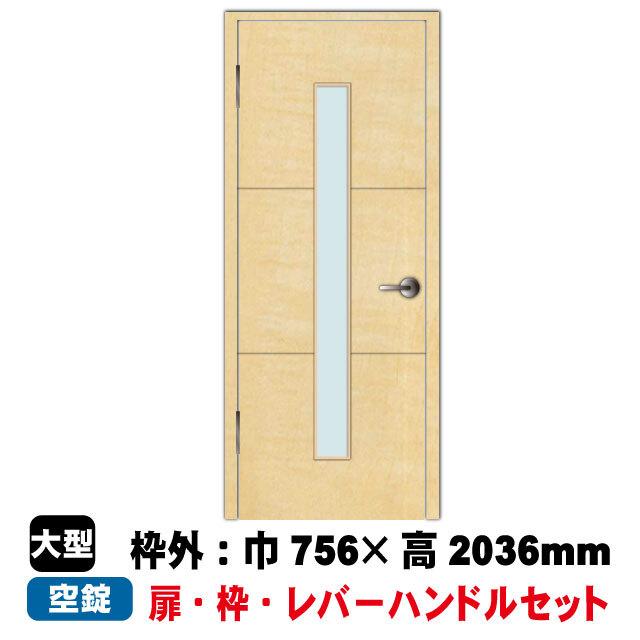 片開きドア PAL CL-D2-45(L)