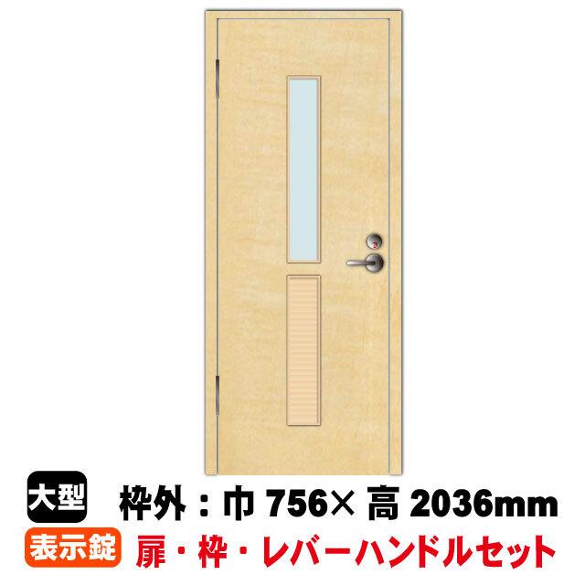 サニタリー用片開きドアセット CL-D2-57(L)