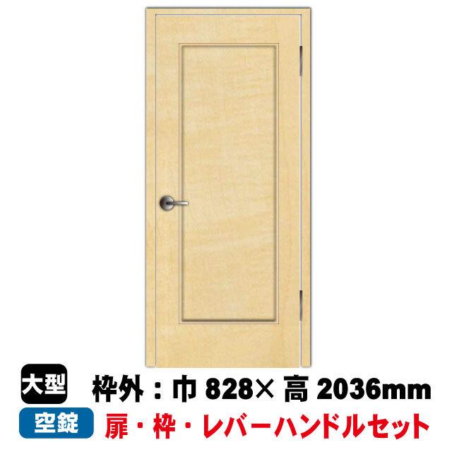 片開きドアセット CL-D2-80(R)