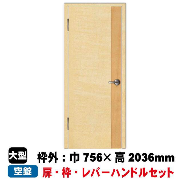 片開きドア PAL CL-D2-93(L)