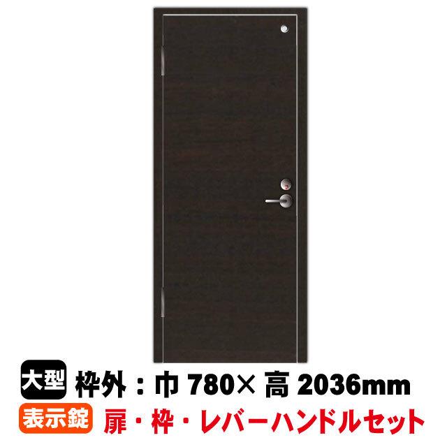 トイレ用片開きドアセット DM-D2-101(L)/102(R)