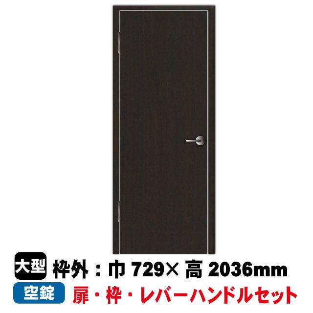片開きドアセット DM-D2-34(L)/35(R)