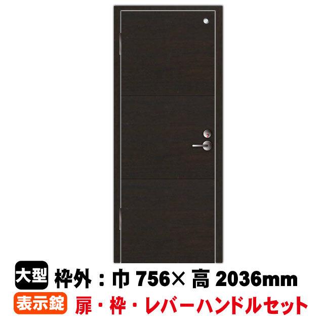 トイレ用片開きドアセット DM-D2-78(L)/79(R)
