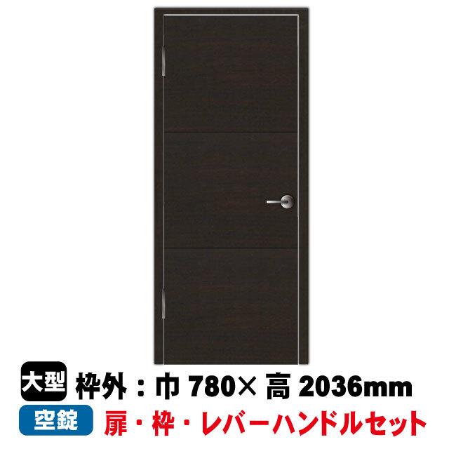 片開きドアセット DM-D2-95(L)/96(R)