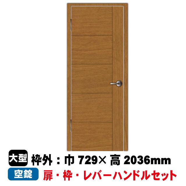 片開きドアセット EM-D2-23(L)