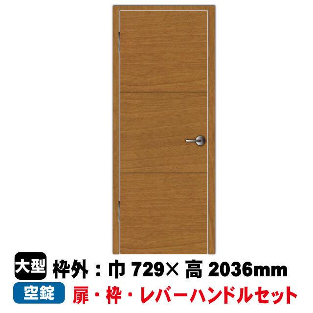 片開きドアセット EM-D2-24(L)