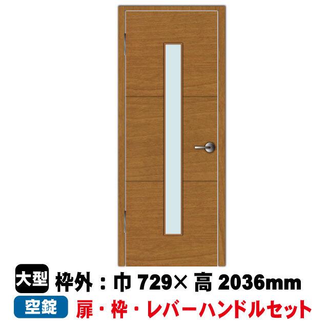 片開きドアセット EM-D2-25(L)/26(R)