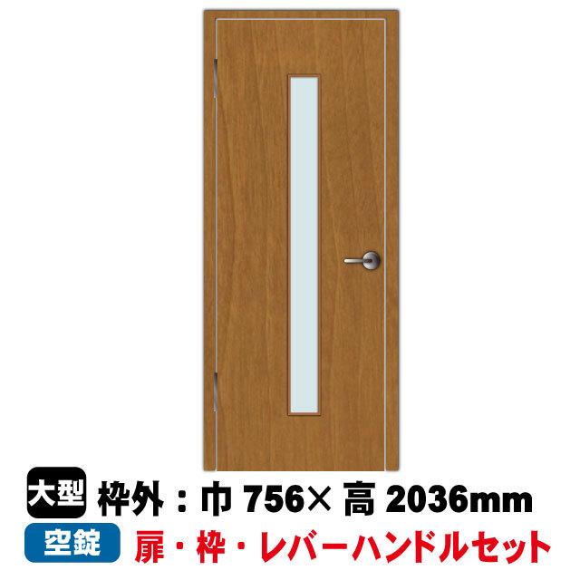 片開きドアセット EM-D2-40(L)