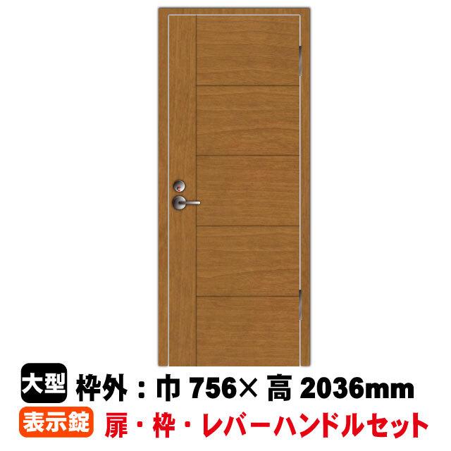 片開きドア EM-D2-50R