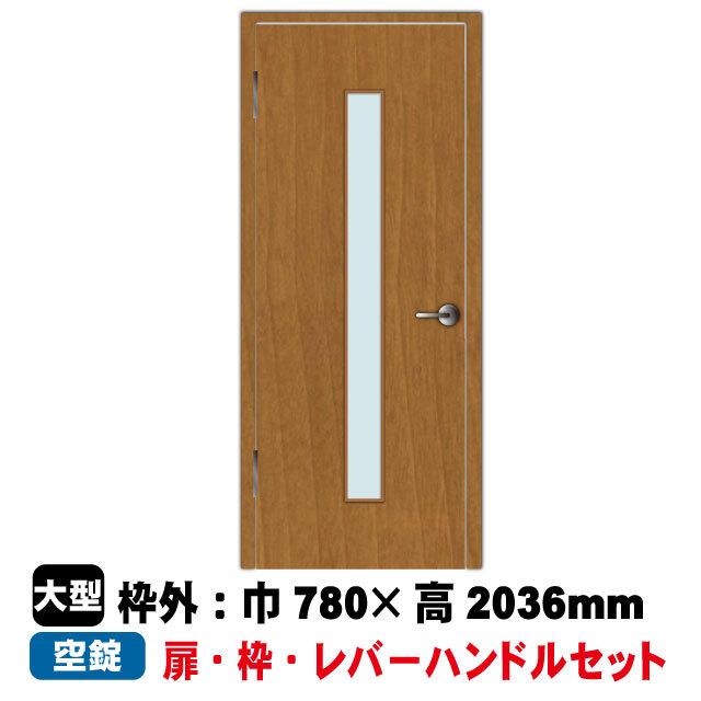 片開きドアセット EM-D2-63(L)