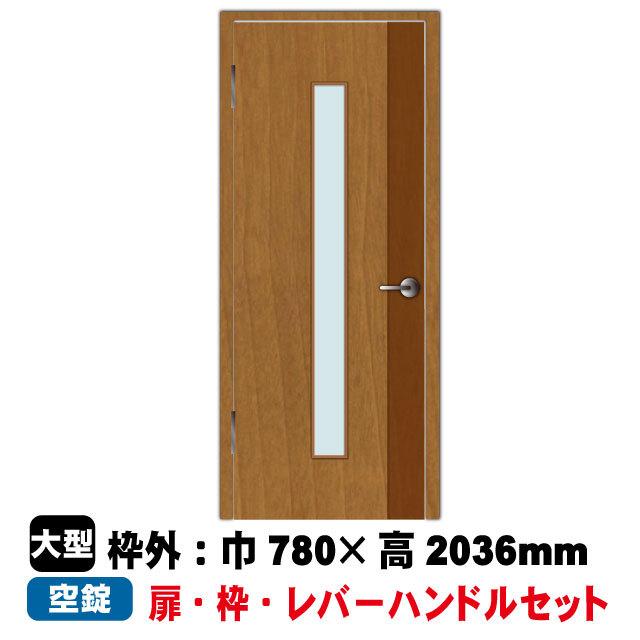 片開きドアセット EM-D2-65(L)/66(R)