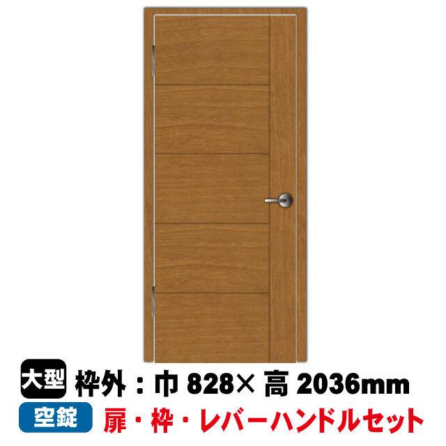 片開きドア PAL EM-D2-90(L)