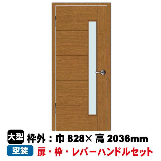 片開きドア PAL EM-D2-91(L)