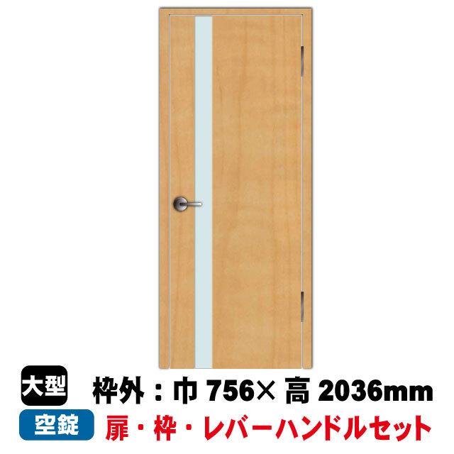 片開きドアセット EN-D2-34(L)/35(R)