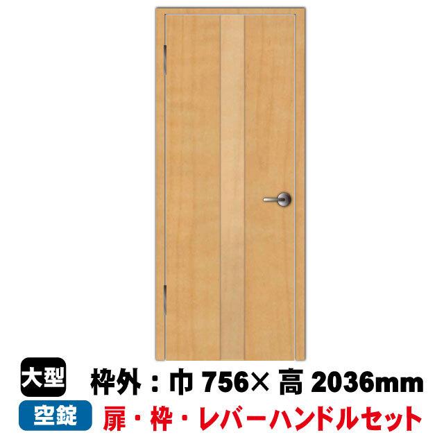 片開きドアセット EN-D2-42(L)/43(R)