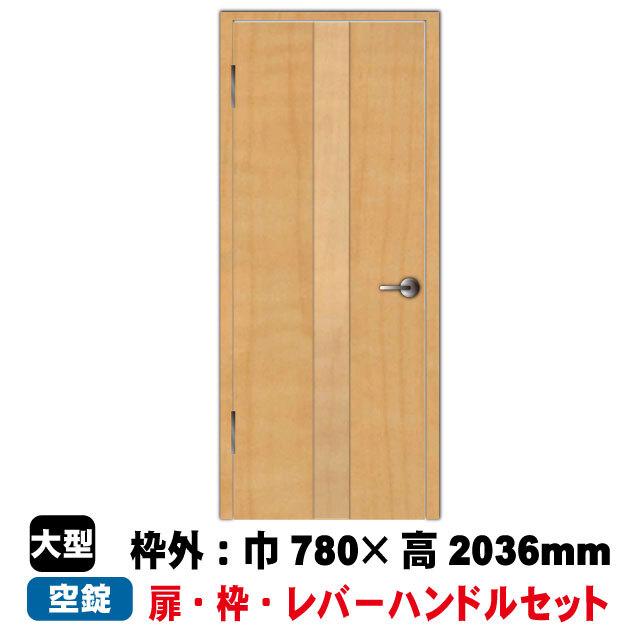 片開きドア EN-D2-63(L)/64(R)