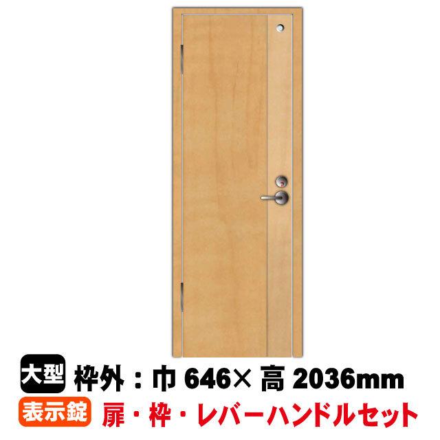 トイレ用片開きドア EN-D2-80(L)
