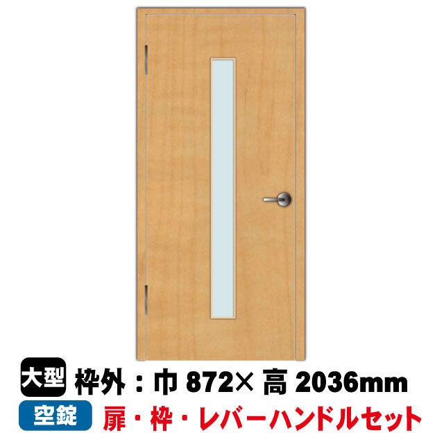 片開きドア PAL EN-D2-97(L)