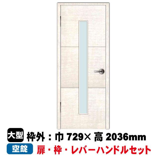 片開きドアセット EW-D2-47(L)/48(R)(空錠)