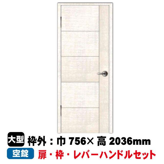 片開きドアセット EW-D2-59(L)/60(R)(空錠)