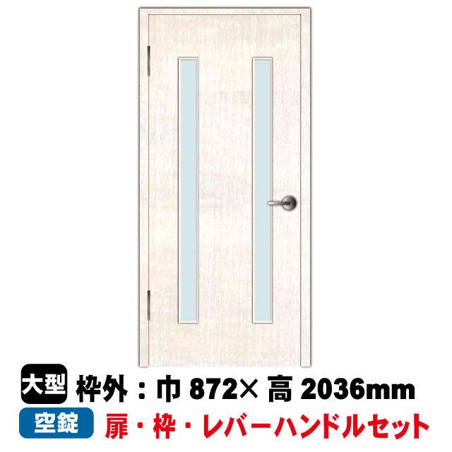 片開きドアセット EW-D2-88(L)/89(R)(空錠)