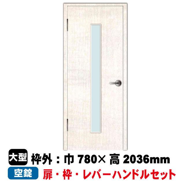 片開きドアセット EW-D2-95(L)/96(R)(空錠)