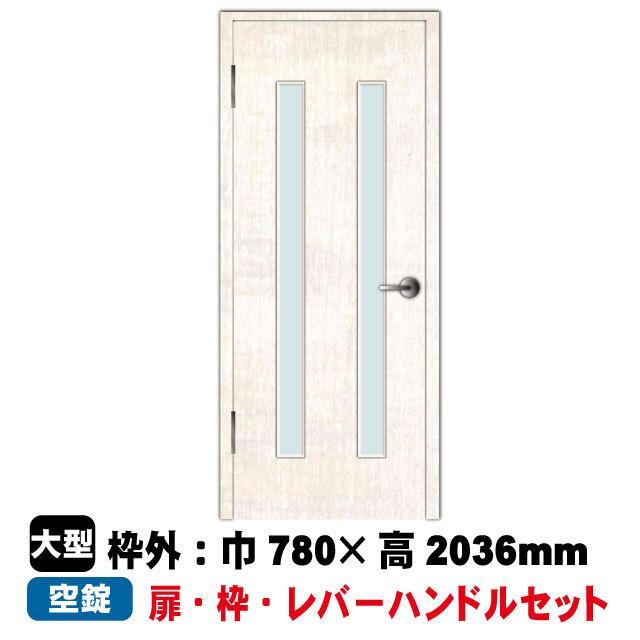 片開きドアセット EW-D2-98(L)(空錠)