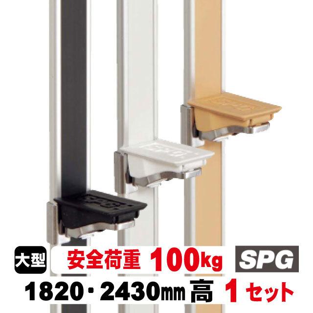 MWフラッシュ棚柱