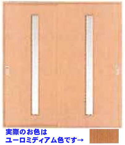 * PAL 引き違い戸セット EM-H2-57 (固定枠176幅用) *