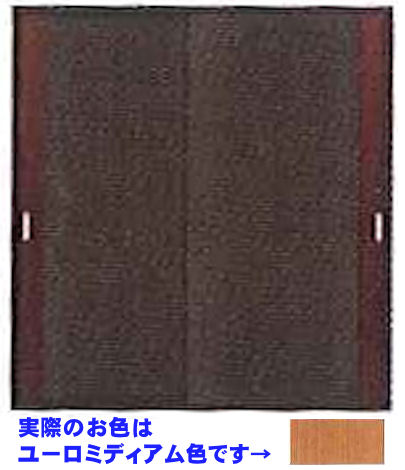 * PAL 引き違い戸セット EM-H2-56 (固定枠176幅用) *