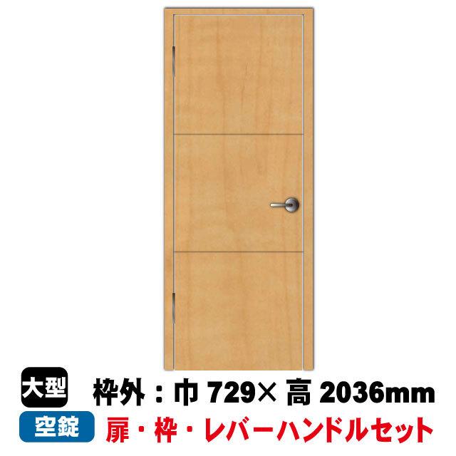 PAL 片開きドアセット EN-D2-23(R) (固定枠152幅用)