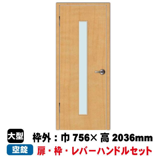 片開きドアセット EN-D2-65(L) (固定枠152幅用)PAL