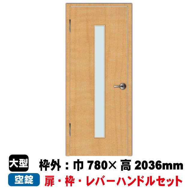 片開きドアセット EN-D2-57(L)/58(R) (固定枠152幅用)PAL