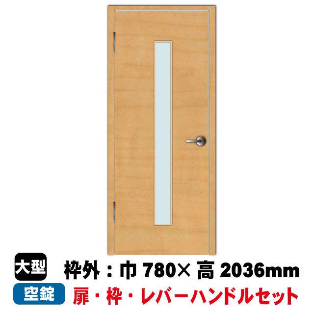 片開きドアセット EN-D2-45(L) (固定枠152幅用)PAL