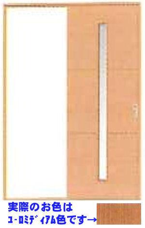 * PAL 片引戸セット EM-H2-41(L) (固定枠152幅用) *