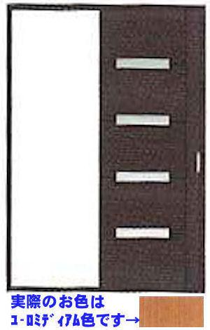 * PAL 片引戸セット EM-H2-42(L) (固定枠152幅用) *