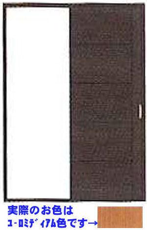 * PAL 片引戸セット EM-H2-50(R) (ケーシング枠113幅用) *