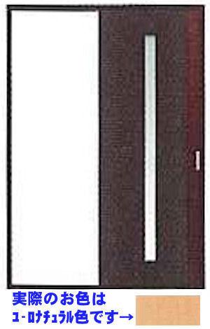 * PAL 片引戸セット EN-H2-45(L) (固定枠152幅用) *