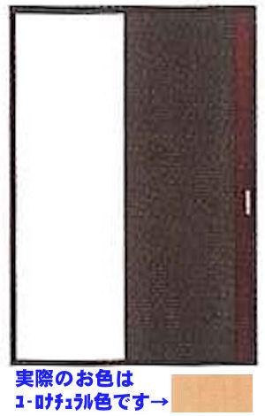 * PAL 片引戸セット EN-H2-32(L) (固定枠152幅用) *