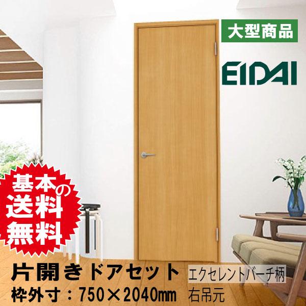 片開きドアセット VDZ-5D157FF6ENR