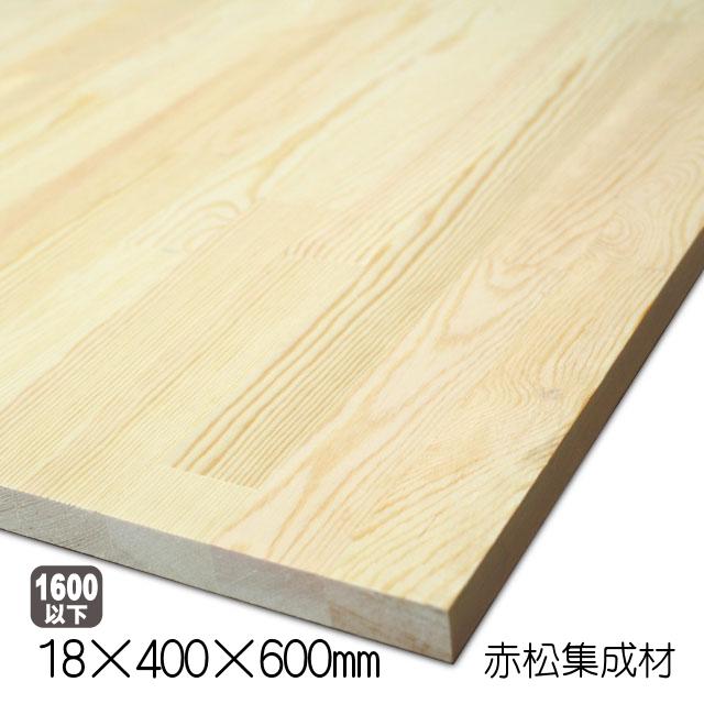 赤松集成材 18×400×600mm
